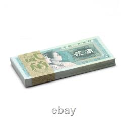 1000Pcs CHINA 2 JIAO RMB BANKNOTE CURRENCY 1980 UNC Bundle continuous