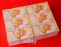 1000 Pieces of China 1000 Giant Dragon Test Banknote/ Paper Money/ Currency/ UNC