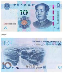 100Pcs CHINA 10 YUAN RMB BANKNOTE CURRENCY 2019 UNC Bundle continuous