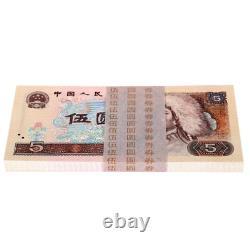 100Pcs CHINA 5 DOLLARS 5 YUAN RMB BANKNOTE CURRENCY 1980 UNC Bundle continuous