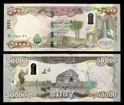 100,000 NEW IRAQI DINAR UNC BANKNOTES 2 x 50,000 IQD (2020 IRAQ CURRENCY)