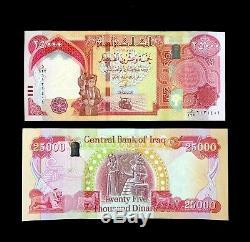 100 000 NEW IRAQ CURRENCY (IQD) 2013 25000 IRAQI DINAR (2013) x 4 Pcs UNC