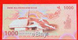 100 Piece of China Giant Dragon Test Banknote/Paper Money/ Currency/ UNC