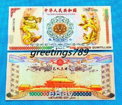 100 Pieces Chinese yellow Dragon and Phoenix Banknotes/Paper Money/Currency/UNC