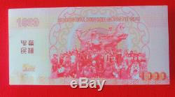 100 Pieces of Chinese 1000 National Dragon Test Banknotes / Currency / UNC