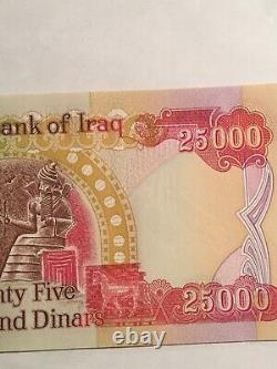 150,000 IRAQI DINARS CURRENCY 6 x 25,000 IQD UNC NEW IRAQ DINAR BANKNOTES