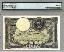 1919 Poland 500 Zlotych Certified CURRENCY banknote PMG 63 UNC PAPER MONEY