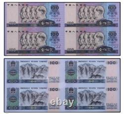 1980 Uncut CHINA 4x 100 YUAN BANKNOTE CURRENCY UNC RMB