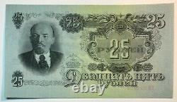 25 RUBLES 1947 RUSSIA UNC BANKNOTE, OLD MONEY CURRENCY, No-1726