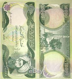 2 x 10,000 New Iraqi Dinar Bank Notes Two UNC Iraq 10000 IQD Dinars Currency
