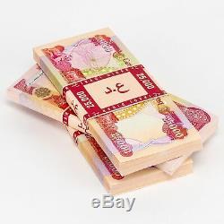 3 x 25,000 Iraqi Dinar 25K Uncirculated 75,000 Total IQD 2003 Iraq Currency