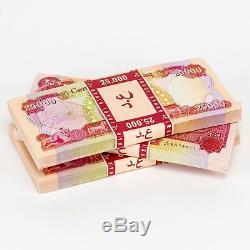 3 x 25,000 New Iraqi Dinar Uncirculated Banknotes 75,000 Iraq Currency 25K IQD