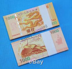 500 Pieces of China Giant Dragon Test Banknote/ Paper Money/ Currency/ UNC