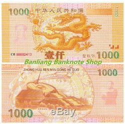 50 Pieces of China Giant Dragon Test Banknote/ Paper Money/ Currency/ UNC
