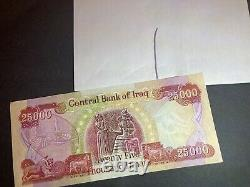 5 x 25,000 IRAQI DINAR UNC BANKNOTES = 125,000 IQD, Certified Authentic Currency