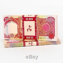 75,000 New Dinar Banknotes 25,000 Iraqi Currency Uncirculated 25K IQD Money