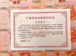 A Piece of 24-Uncut China Giant Dragon Test Banknote/ Paper Money/ Currency/ UNC