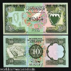 Bahrain 10 Dinars P9 B 1973 Map Boat Unc Gulf Gcc Currency Money Bill Arab Note