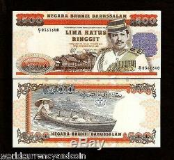 Brunei $500 Ringgit P18 1989 Boat Sultan Unc Rare Currency Money Asia Bank Note