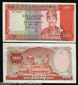 Brunei 500 Ringgit P-18 1987 Boat Sultan Unc Rare Currency Bill Asia Bank Note