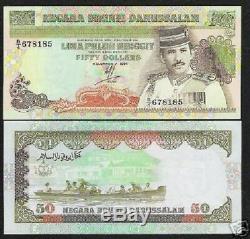 Brunei 50 Ringgit P16 1995 Boat Sultan Unc Currency Singapore Paper Money Note