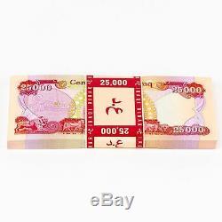 Buy 75,000 New Iraqi Dinar 25,000 Uncirculated 25K IQD Iraq Money / Currency