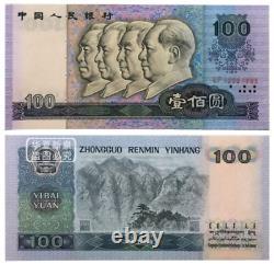 CHINA 100 DOLLARS 100 YUAN RMB BANKNOTE CURRENCY UNCIRCULATED NEW 1980 UNC 1Pcs