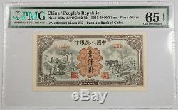 CHINA 1949 1000 YUAN Banknote Currency PMG GEM UNC 65 EPQ Pick#850a Uncirculated
