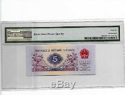 CHINA 5 JIAO P880b 1972 LITHOGRAPH PREFIX UNC PMG 66 TEXTILE CURRENCY MONEY NOTE