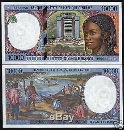 Central African Republic 10000 Francs P305 1999 Boat Unc Cas Currency Money Note