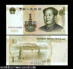 China 1 Yuan P895 1999 Solid # 999999 Mao Unc Currency Money Bill Chinese Note