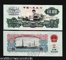 China 2 Yuan P-875 A 1960 Machine Truck Unc Currency Bill Money Hong Kong Note
