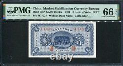 China Market Stabilization Currency Bureau 1923, 10 Cents, P616r, PMG 66 EPQ UNC