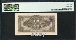 China Market Stabilization Currency Bureau 1923, 10 Coppers, P612a, PMG 64 UNC