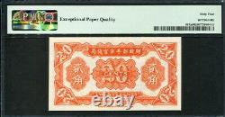 China Market Stabilization Currency Bureau 1923, 20 Cents, P617a, PMG 64 EPQ UNC