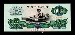 China People's Republic Currency 1960 2 yuan WmkStars UNC