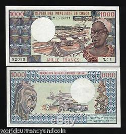 Congo Republic 1000 Francs P3e 1984 Airplane Train Bridge Rare Unc Currency Note