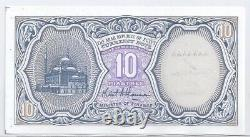 EGYPT 10 PIASTRES # 8888888 SOLID 8's UNC CURRENCY NOTE