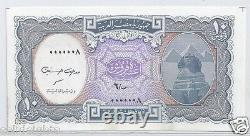 Egypt 10 Piastres # 0000008 Low Serial #8 Unc Currency Note