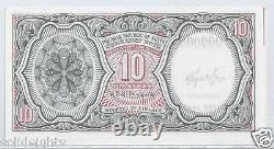 Egypt 10 Piastres #q/43 000008 Low Serial #8 Unc Currency Note
