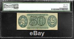 FR 1358 50c FRACTIONAL CURRENCY THIRD ISSUE PMG 63 CH UNC FREE SHIPPING
