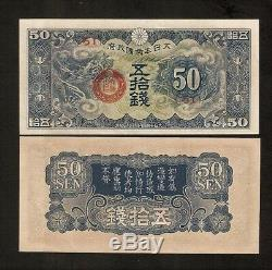 French Indo China 50 Sen P M1 1941 Japan War Dragon Unc Rare Jim Currency Note
