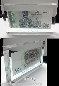 Georgia 500 Lari P60 1995 Man Painting Tiblisi Unc Currency Bill Bank Seal Glass