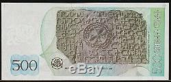 Georgia 500 Lari P60 1995 Man Painting Tiblisi Unc Currency Bill Without Glass