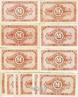 Germany-Lot-(21), 10 Mark Allied Military Currency1944, Unc-EF CondPick#194-A