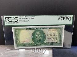 Greece 500 Drachmai 1955 Unc Pcgs Currency 67ppq Top Grade