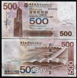 Hong Kong 500 Dollars P338 2003 Boc Air Plane Car Unc Currency Money Note China