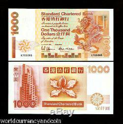 Hong Kong China $1000 P289 1994 Sbc Dragon Unc Currency Money Bill Bank Note