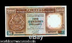 Hong Kong China 500 Dollars P195 1992 Lion Hsbc Unc Rare Currency Money Banknote