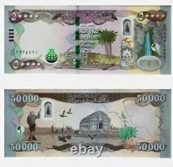 IRAQI DINAR 50,000 x 2 IRAQ BANKNOTES = 100,000 UNCIRCULATED 50K IQD CURRENCY